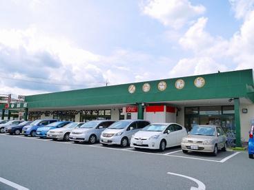 株式会社中村屋 富雄店の画像2