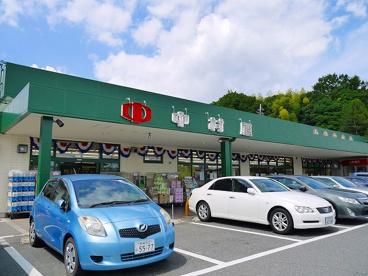 株式会社中村屋 富雄店の画像5