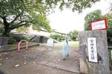 堂田児童公園