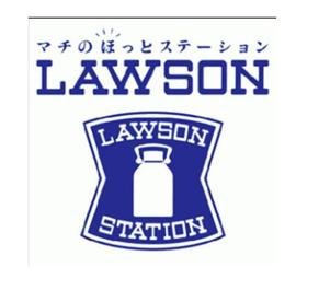 ローソンの画像1