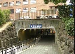 北大阪急行 緑地公園駅の画像1