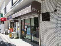 クリーニングシバヤマ上野店(柴山洋服店)
