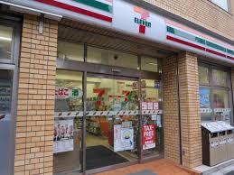 セブン-イレブン新宿曙橋駅西店の画像1