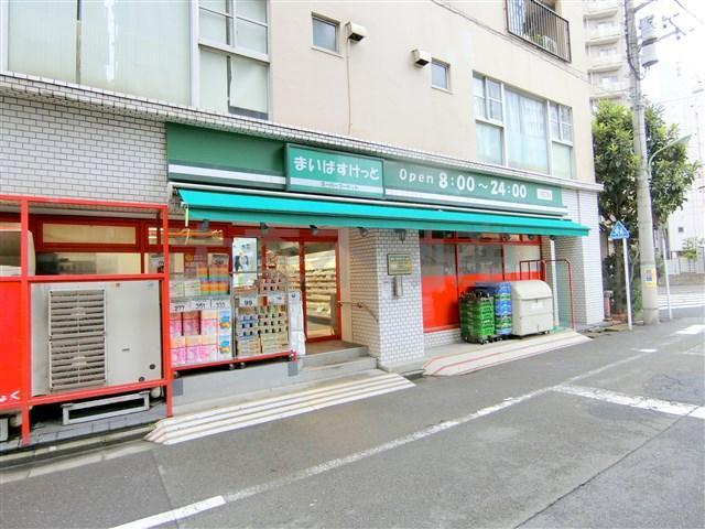 まいばすけっと西蒲田7丁目店の画像