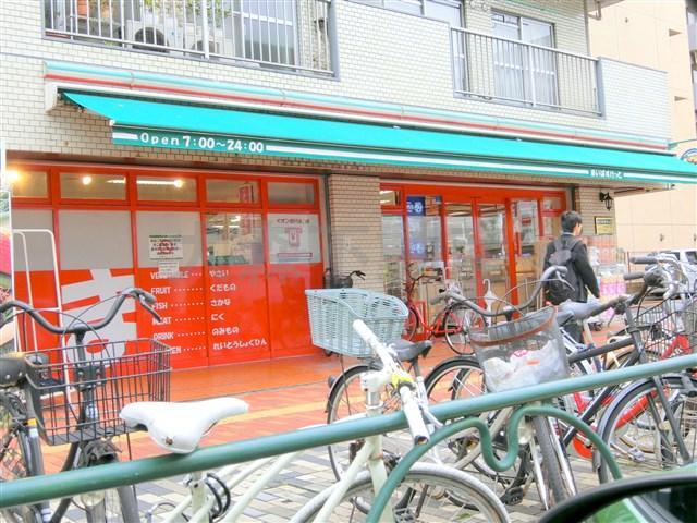 まいばすけっと環八蒲田5丁目店の画像
