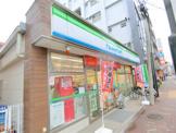ファミリーマート蓮沼駅西店