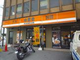 吉野家太子堂店