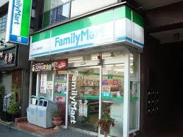 ファミリーマートタカノ西新宿店の画像1