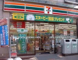 セブン‐イレブン 早稲田店の画像1