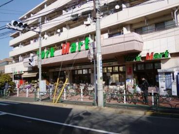 ヨークマート 桜上水店の画像1