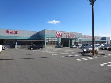 F☆マート鈴鹿インター店の画像1