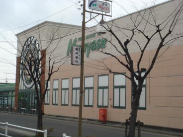 マルヤス 西条店の画像1