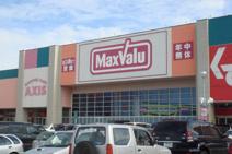 マックスバリュ 鈴鹿店