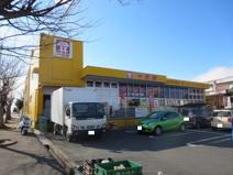 一号舘 井田川店