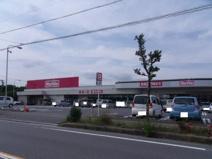 マックスバリュ 亀山店