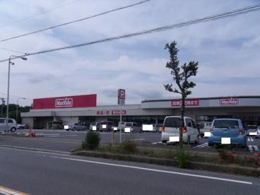 マックスバリュ 亀山店の画像1
