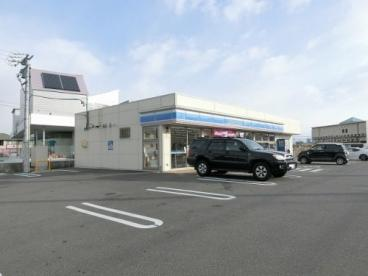 ローソン 鈴鹿三日市町店の画像1