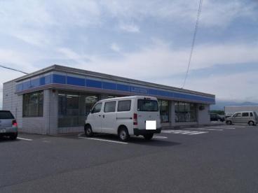 ローソン 鈴鹿津賀店の画像1