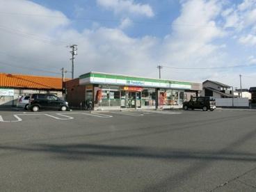 ファミリーマート 鈴鹿三日市店の画像1