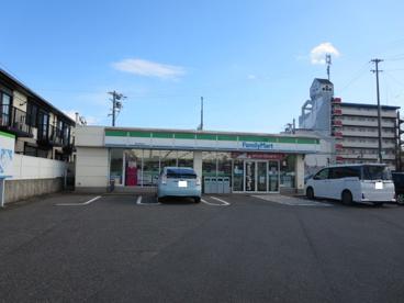 ファミリーマート 磯山駅前店の画像1