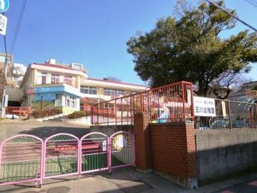 玉川幼稚園の画像1