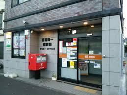 練馬関一郵便局の画像1