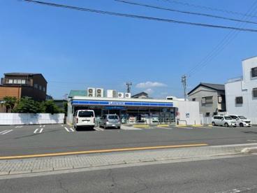 ローソン 鈴鹿神戸一丁目店の画像1