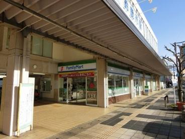 ファミリーマート 近鉄鈴鹿市駅店の画像1