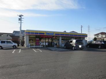 ミニストップ 国府店の画像1
