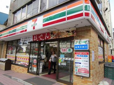 セブンイレブン桜木町駅前店の画像1