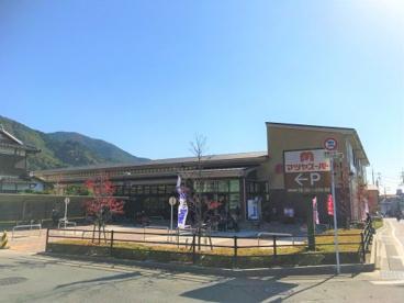 マツヤスーパー 大塚店の画像1