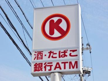 サークルK 京都一乗寺店の画像1