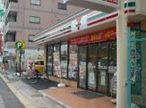 セブン‐イレブン 横浜西神奈川1丁目店