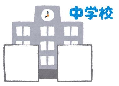 高野中学校の画像1