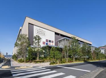 洛北阪急スクエアの画像1