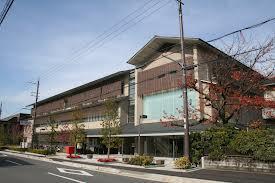 左京区役所の画像1