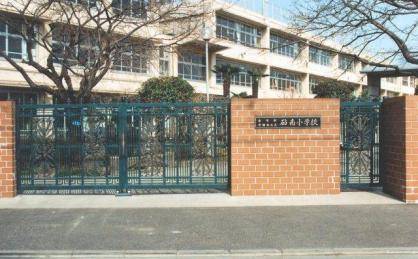 世田谷区立砧南小学校の画像1