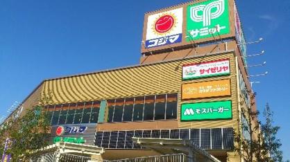 サミットストア 成城店の画像1