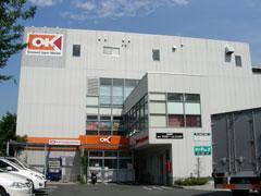 オーケーストア 成城店の画像1