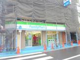 ファミリーマート西落合店
