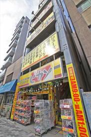 ピカソ西早稲田店の画像1