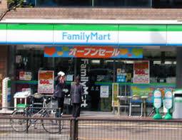 ファミリーマート四谷若葉店の画像1