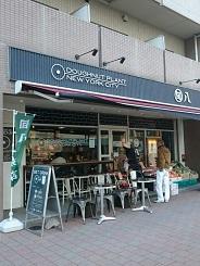 ドーナツプラント 白金台店の画像1