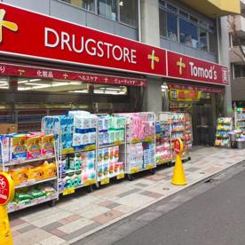 トモズ新高円寺店の画像1