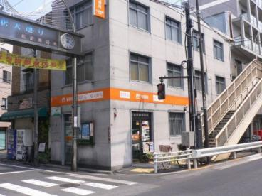 杉並和田郵便局の画像1