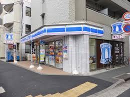 ローソン 横浜東白楽店の画像2