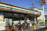 セブン-イレブン堺大町西3丁店