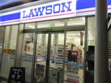 ローソン H十日市場店