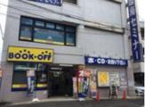 ブックオフ茅ヶ崎店