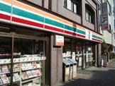 セブン-イレブン渋谷本町4丁目店